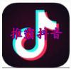 抖霸�c�平�_app最新版 v1.0