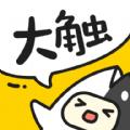 �v��n堂大�|�砹苏n程app下�d v1.0.0