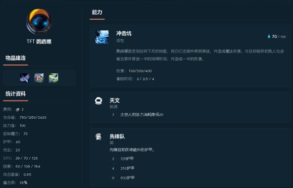 云顶之弈10.12更新内容:新增14个英雄、删除女武神虚空[多图]