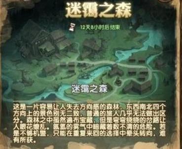 劍與遠征六一活動有哪些 六一活動攻略大全[多圖]