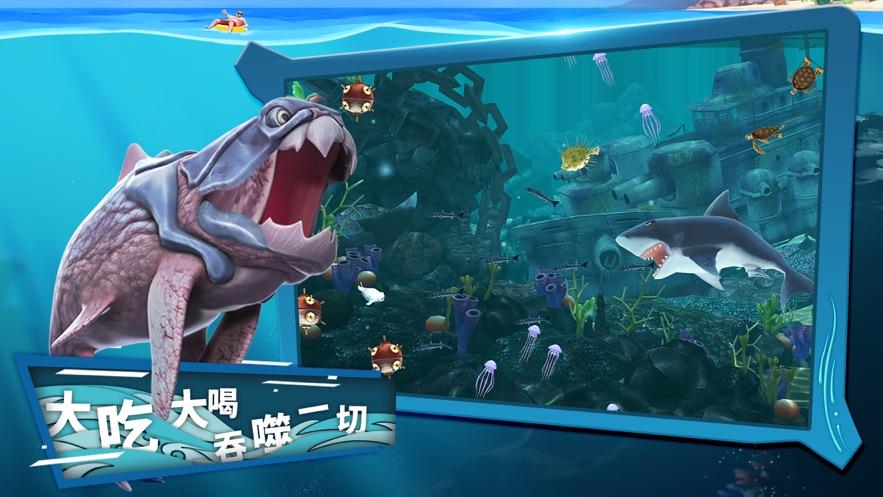 食人鲨Maneater免费完整中文版图2: