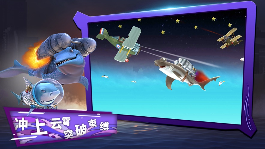 食人鲨Maneater免费完整中文版图3: