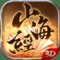 我在江湖之山海经妖兽传说手游官网测试版 v1.0