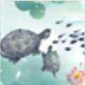 蝌蚪变王八游戏安卓最新版 v1.0