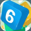 瘋狂拚數字遊戲領紅包賺錢版 v1.0