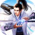 剑渊执剑一战手游官方测试版 v1.0