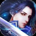 飞剑问道之无敌剑仙手游官网测试版 v1.0
