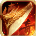 屠龙赤月手游官网最新版 v1.0