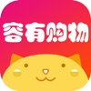 容有购物iOS苹果版下载 v1.0