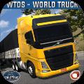 终极卡车驾驶模拟器游戏安卓手机版 v1.1