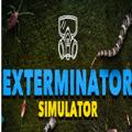 打蜘蛛模拟器游戏