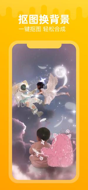 甜影魔版app下�d迅雷下�d�D片1