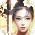 圣武逍遥手游官网唯一正版 v1.0