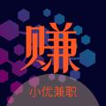 小优兼职官方app下载 v1.0