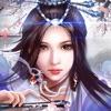 山海劍玄錄遊戲官方最新版 v1.0