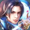 天剑奇侠录游戏官方正式版 v1.0