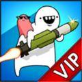 导弹rpg专业版游戏最新安卓版下载 v35