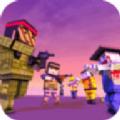 人类大战怪物游戏官方最新安卓版 v1.0