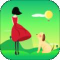 旅行世界分红犬app领红包福利赚金版 v1.0.0