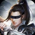 仗剑而行游戏官方安卓版 v1.0