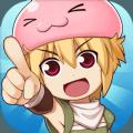 初心者大冒险游戏官方正版 v1.0