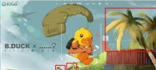 和平精英520小黄鸭联动怎么样 520小黄鸭联动活动解析[多图]