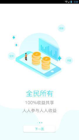 好玩吧gbex交易所app下载官方版图片1