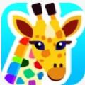 小小艺术家绘本游戏最新版安卓下载 v1.0