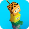 欢乐动物堆叠游戏最新官方安卓版 v1.0.1