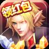 斗兽奇兵手游官方测试版 v1.0