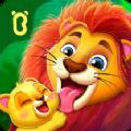 宝宝巴士奇妙的动物家庭游戏免费完整版 v9.45.00.00
