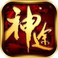 热血神途YS版手游官方最新版下载 v1.0