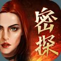 迷城探案录1中文版安卓游戏 v1.0