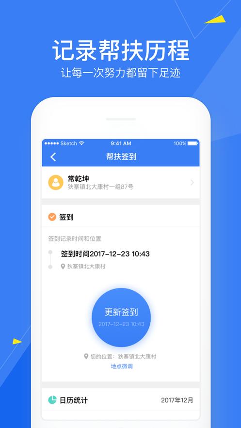 ��攻�宰》堪踩�有保障app134官方下�d�D3: