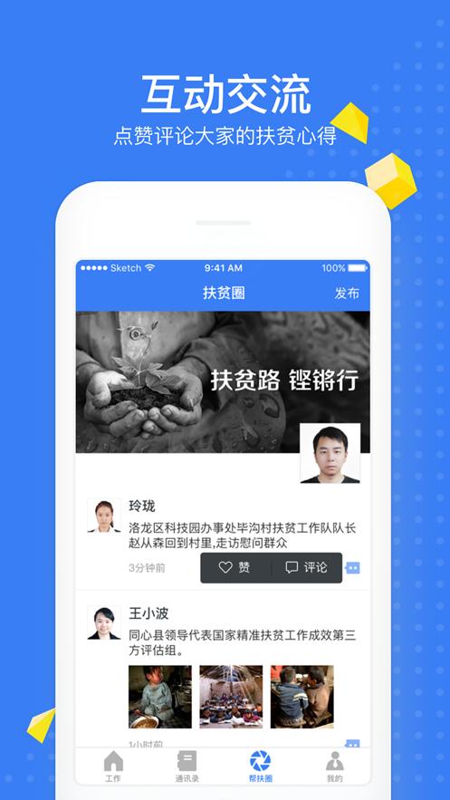 ��攻�宰》堪踩�有保障app134官方下�d�D片1