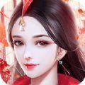 遮天之陈芊芊传手游官网最新版 v1.0