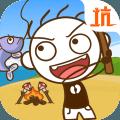 史小坑漂流记游戏安卓最新版 v1.1.0