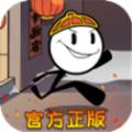 火柴人大逃亡9下载安卓官方版 v1.1.2