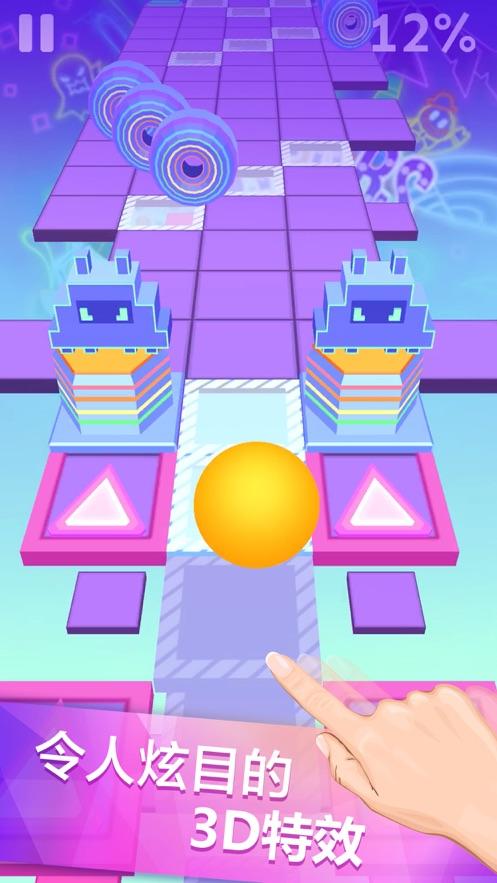 滚动的天空vr幻境版本最新版图片1