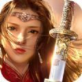 我在江湖之万剑决手游官方测试版 v1.7.7