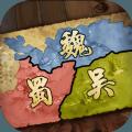 群雄三国单机版手游官网最新版下载 v1.2