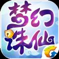 梦幻断诛仙手游官网最新版 v1.0