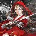 皇帝养成之美人录游戏官方最新版 v1.0