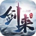 剑来封天手游官网测试版 v1.0.0