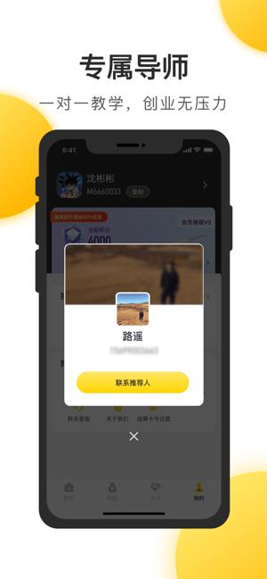 友好�呀app官方版下�d�D3: