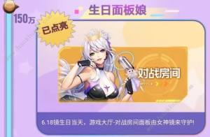 QQ飞车手游镜生日活动大全2020 618预热打CALL解锁奖励总汇图片1