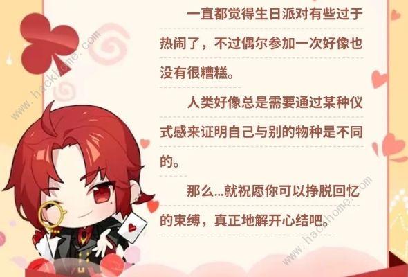 QQ飞车手游镜生日活动大全2020 618预热打CALL解锁奖励总汇[多图]图片3