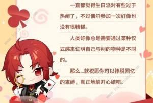 QQ飞车手游镜生日活动大全2020 618预热打CALL解锁奖励总汇图片3