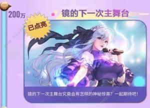 QQ飞车手游镜生日活动大全2020 618预热打CALL解锁奖励总汇图片2