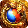 新魔天传奇手游官方唯一正版 v1.0